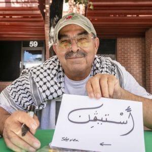 Mohyeddin Abdulaziz – Arabic Calligraphy